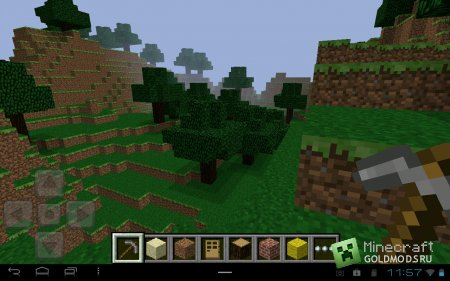Скачать minecraft Pocket Edition 3D версия 0.5