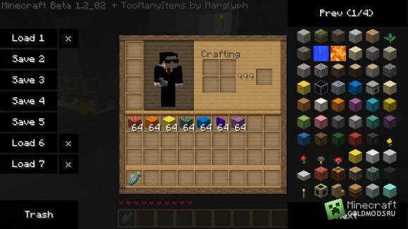 1357482055 too many items 1 4 6