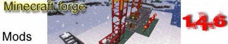 Скачать Minecraft Forge для minecraft 1.4.6 бесплатно