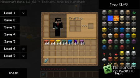 Скачать TooManyItems для Minecraft 1.4.6 бесплатно