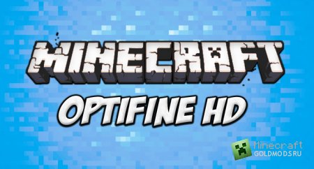 Скачать Optifine HD для minecraft 1.4.7 бесплатно