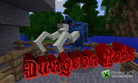 Скачать Dungeon Mobs  для minecraft 1.4.7 бесплатно
