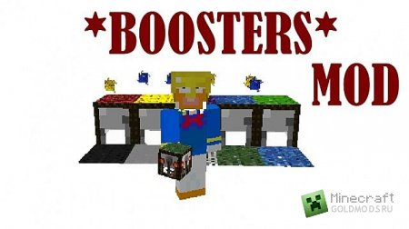 Скачать Booster's Mod для minecraft 1.4.7 бесплатно