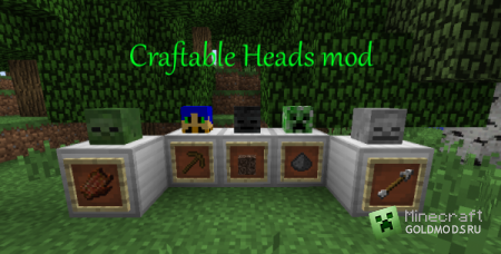������� Craftable Heads  ��� minecraft 1.4.7 ���������