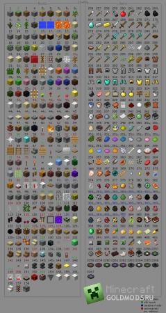 ID предметов в Minecraft 1.4.7