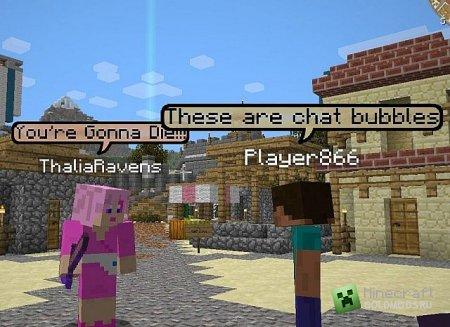 Скачать Chat Bubbles для minecraft [1.4.4/1.4.5] бесплатно