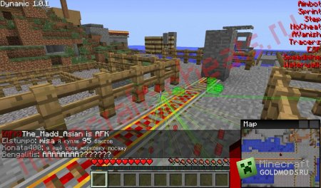 Скачать Dynamic v1.0.1 для Minecraft 1.4.4 бесплатно