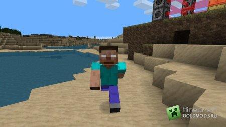 Скачать Хиробрин для minecraft 1.4.7 бесплатно