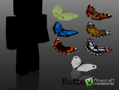 Скачать Mo'Creatures для minecraft 1.4.7 бесплатно