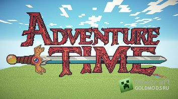 Cкачать Adventure Time для minecraft 1.5 бесплатно