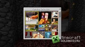 Cкачать  GUI Painting Selection для minecraft 1.5 бесплатно