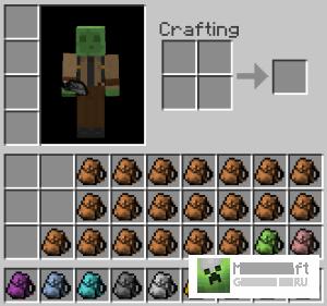 Cкачать Рюкзаки для minecraft 1.5.1 бесплатно