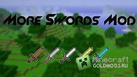 Скачать More Swords  для  minecraft 1.5.1 бесплатно