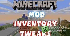 Скачать StartingInventory для  minecraft 1.5.1 бесплатно