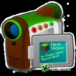 Скачать MineVideo  для  minecraft 1.5.1 бесплатно
