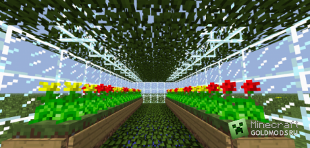 Скачать Flower Propagation Mod для Minecraft 1.4.7 бесплатно