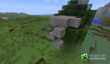 Скачать Over The Edge для minecraft 1.4.7 бесплатно
