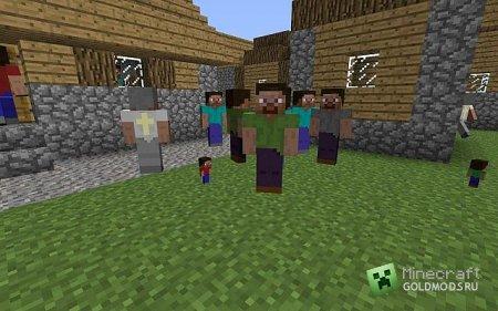 Скачать Steve Villagers для minecraft 1.4.7 бесплатно