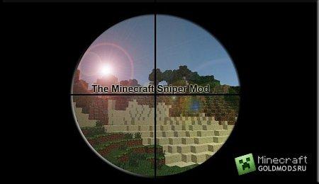Cкачать Sniper Mod для minecraft 1.4.7 бесплатно