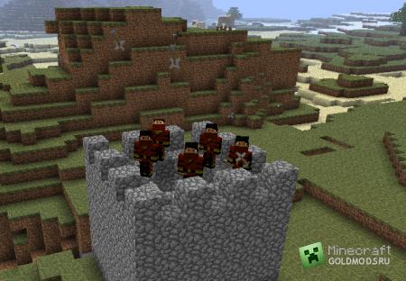 Скачать Защитники замка для minecraft 1.4.7 бесплатно