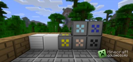 Скачать EdgeCraft для Minecraft 1.4.7 бесплатно