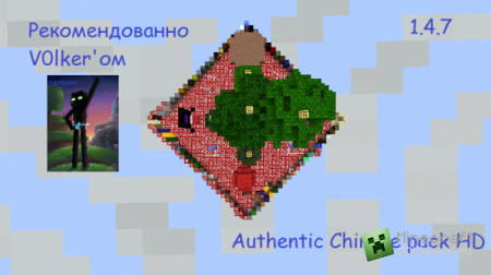 ������� Authentic Chinese pack HD ��� Minecraft 1.4.7 ���������