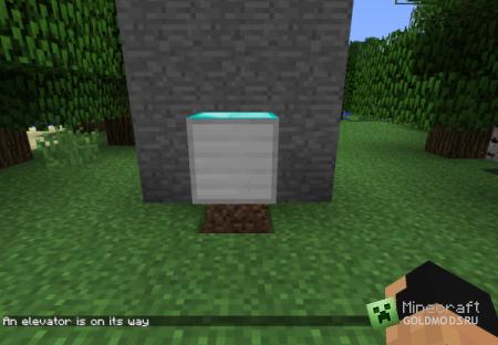 Скачать Dynamic Elevators Mod для Minecraft 1.4.7 бесплатно