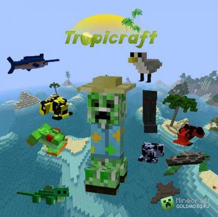 Скачать Tropicraft Mod для Minecraft 1.4.7 бесплатно