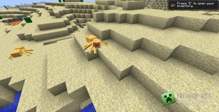 Скачать More Spider Types для minecraft 1.4.7