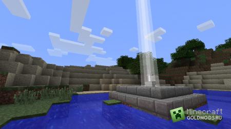 Скачать Пьедестал для меча для minecraft 1.4.7 бесплатно