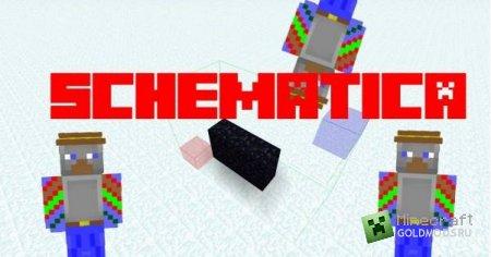 Скачать Schematica Mod для minecraft 4.1.7 бесплатно