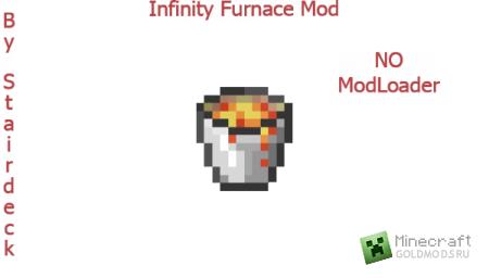 Скачать Infinity Furnace Mod для Minecraft 1.4.7 бесплатно