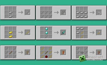Скачать Металлические стержни для minecraft 1.4.7 бесплатно