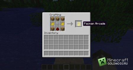 Скачать Игровой автомат с Pacman'ом для minecraft 1.4.7 бесплатно