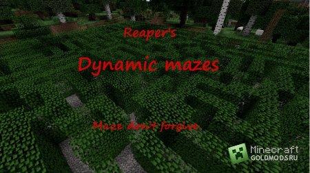 скачать Dynamic Mazes для Minecraft 1.4.7 бесплатно