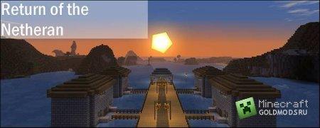 скачать карту «Возвращение в Ринолл» для Minecraft 1.4.7 бесплатно