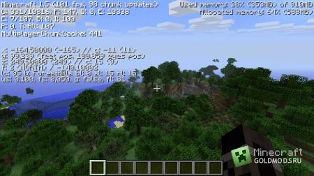 Скачать FPS-FIXER для minecraft 1.5 бесплатно