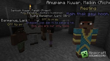 Скачать деревню с ботами  для minecraft 1.5.1 бесплатно