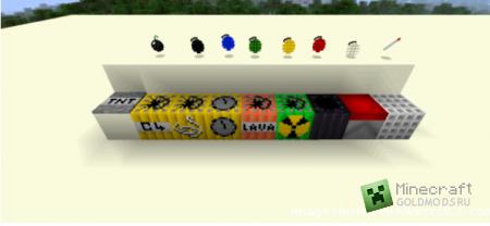 Cкачать больше взрывчатки для minecraft 1.5 бесплатно