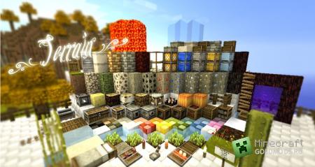 Скачать текстуру SummerFields для minecraft 1.5 бесплатно