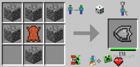Cкачать Щит и меч для minecraft 1.5 бесплатно