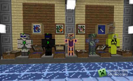 Скачать BiblioCraft для minecraft 1.5.1 бесплатно