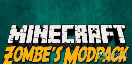 Скачать Zombe's Modpack для minecraft 1.5.1 бесплатно