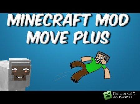 Cкачать Move Plus для minecraft 1.5.1 бесплатно