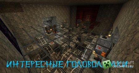 Скачать карту в поисках священного яблока для  minecraft 1.5.1 бесплатно