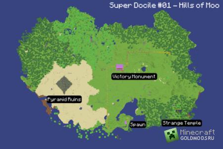 Скачать карту Super Docile#01 Hills of Moo для  minecraft 1.5.1 бесплатно