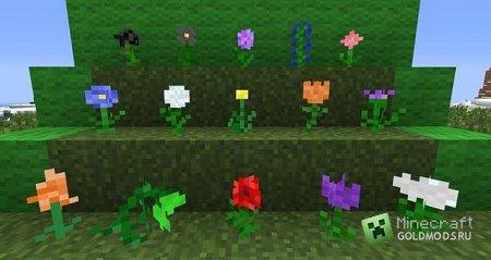 Скачать Flowercraft  для  minecraft 1.5.1 бесплатно