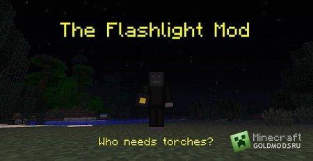 Скачать The Flash Light  для  minecraft 1.5.1 бесплатно