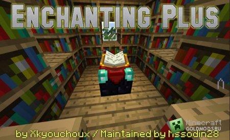 Скачать Enchanting Plus  для  minecraft 1.5.1 бесплатно
