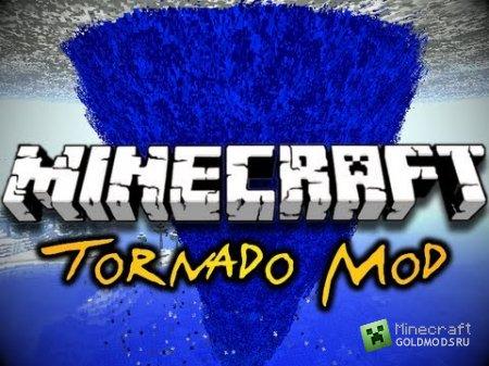 Скачать Weather & Tornadoes  для  minecraft 1.5.1 бесплатно